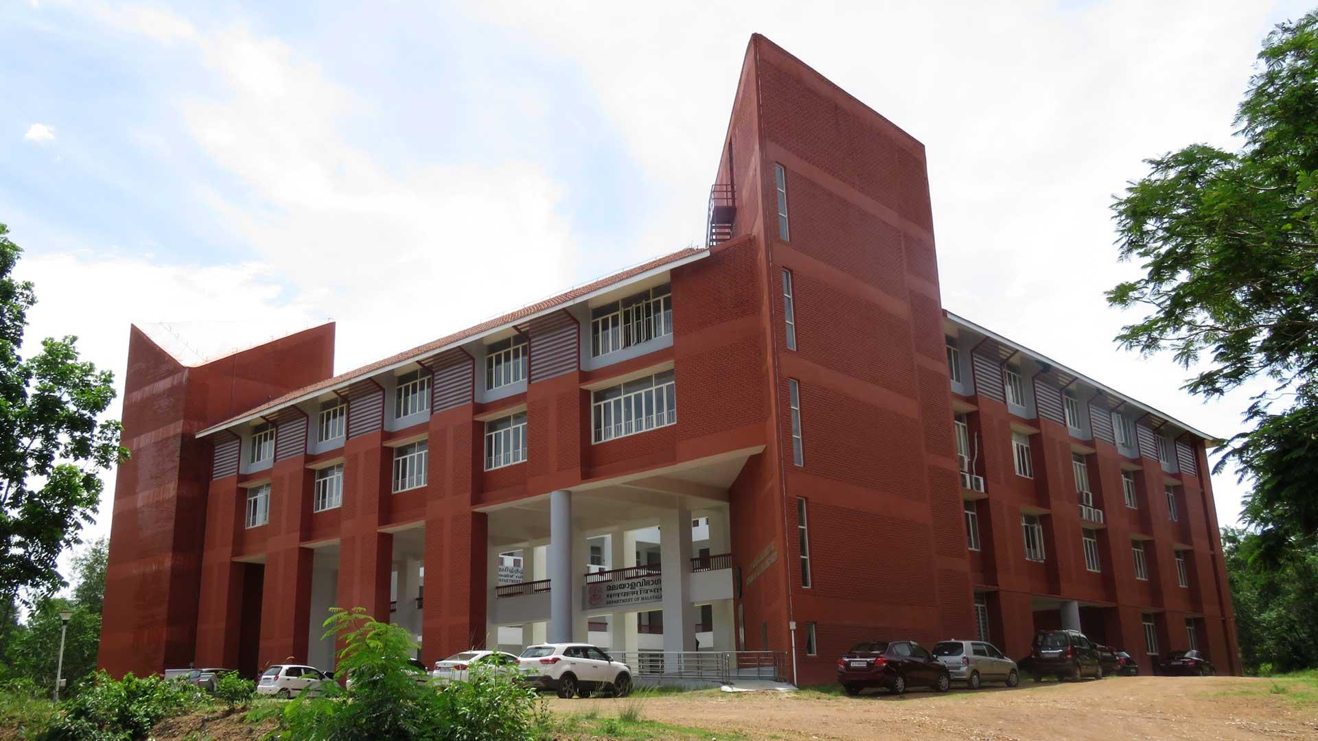 Kerala University Academic Block